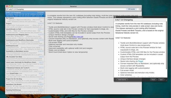NvALT2 0Screenshot